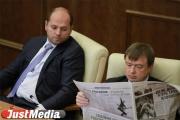 Депутат Гаффнер предложил антикризисное решение: «Надо просто задуматься о здоровье и поменьше питаться»