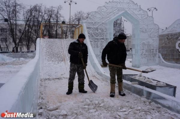 За три недели екатеринбургский ледовой посетили более 380 тысяч человек