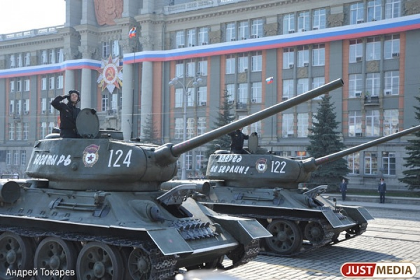 Первая репетиция юбилейного парада Победы пройдет в Екатеринбурге уже 1 апреля