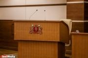 Депутаты Малышева наконец-то приняли бюджет