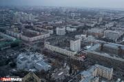 Не апартаменты и не медцентр. На дорогостоящем участке земли в центре Екатеринбурга появится скромный фитнес-центр