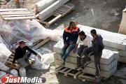 Строительная компания оштрафована на 750 тысяч рублей за использование трех нелегальных работников