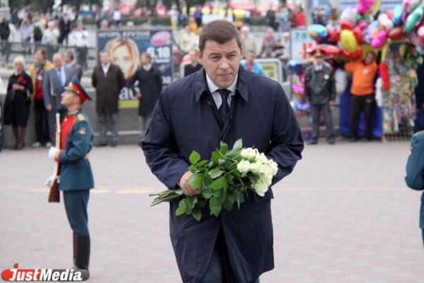 Кризис? Нет, не слышали. Свердловское правительство собирается потратить 3 миллиона рублей на цветы