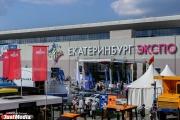 В этом году форум высотного строительства 100+ Forum Russia пройдет в Екатеринбург-ЭКСПО