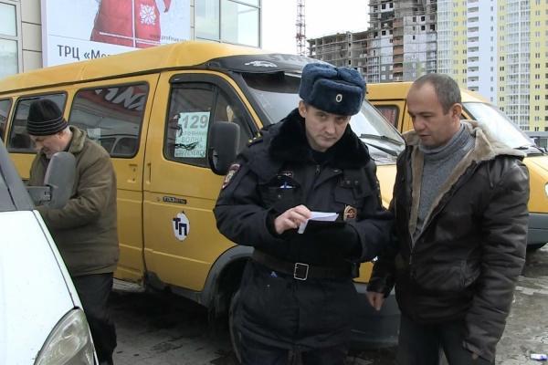 Полицейские Екатеринбурга проверили около 20 работников маршруток