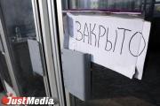 «Эйфории» больше нет. Судебные приставы выселили салон интим-услуг из помещения в центре Екатеринбурга