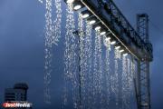 На Среднеуральской ГРЭС усовершенствуют комплекс очистки воды