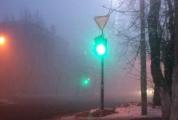 Жители Химмаша жалуются на неприятный запах и туман ФОТО