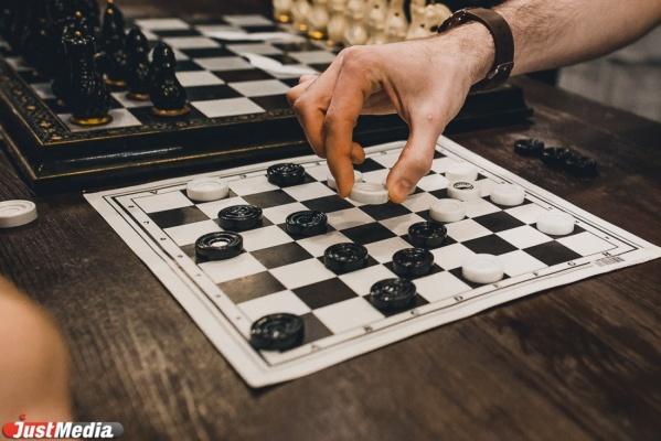 В Екатеринбурге стартовали соревнования по русским шашкам