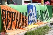 Активисты Верхней Пышмы грозятся провести в городе референдум