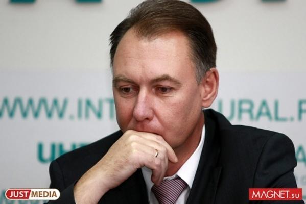 Министр эпохи Росселя возглавил ЕЭСК