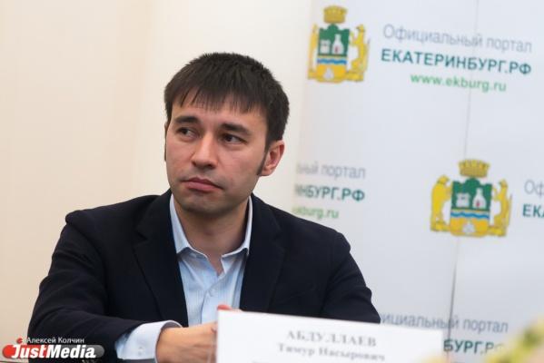 Тимур Абдуллаев собрался переплюнуть Михаила Вяткина, подняв качество городской архитектуры на новый уровень