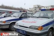 Инспектор ДПС из Полевского подозревается в фальсификации служебных документов