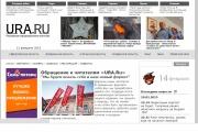 «URA.Ru» готовится к роспуску! «Неофициально нас уже закрыли из-за каких-то политических взглядов»