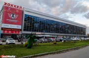 Площадь КРК «Уралец» вырастет в два раза