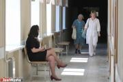 Школьница, скончавшаяся в больнице Екатеринбурга, жаловалась на здоровье с декабря прошлого года