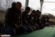 Религиозная организация «Рахмат» съехала из занимаемых зданий