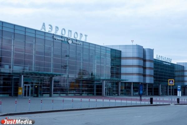 В Екатеринбурге совершил экстренную посадку самолет с 290 пассажирами