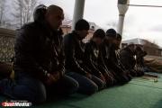 Религиозная организация «Рахмат» освободила помещение