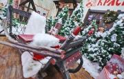 В Екатеринбурге пройдет фестиваль креативных санок