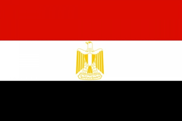 Курс рубля в Египте при оплате будет невыгодным