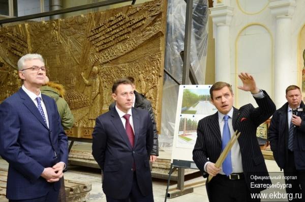 Холманских назвал работу по реконструкции Широкореченского мемориала «хорошей»