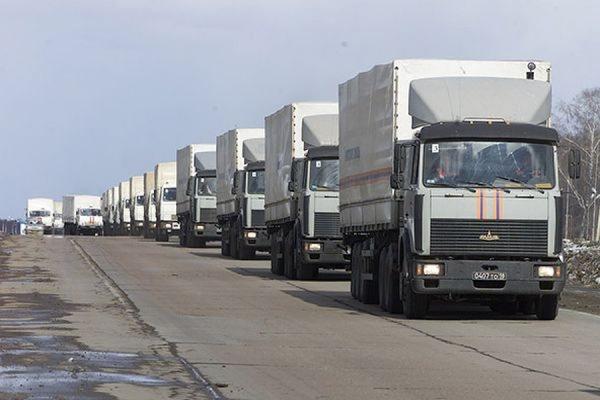 Колонна МЧС России с гуманитарной помощью прибыла в Донецк