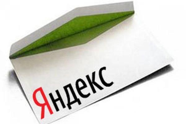 «Яндекс» объяснил причины сбоя почтового сервиса