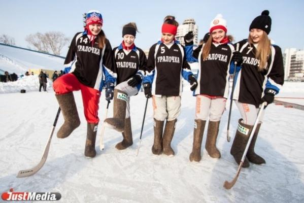 В Екатеринбурге пройдет турнир по хоккею с мячом в валенках