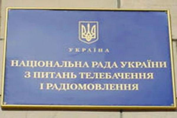 http://prokuratura.org.ua/