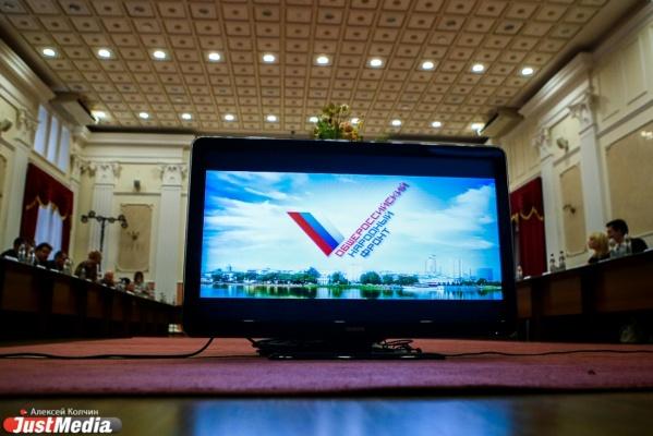 Куйвашев начал войну с ОНФ. Оппонента губернатора Сергея Ярутина вывели из состава общественно-политического совета