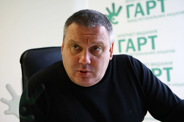 http://gart.org.ua/