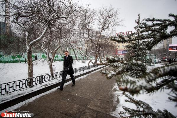 Всю неделю в столице Урала будет плюс