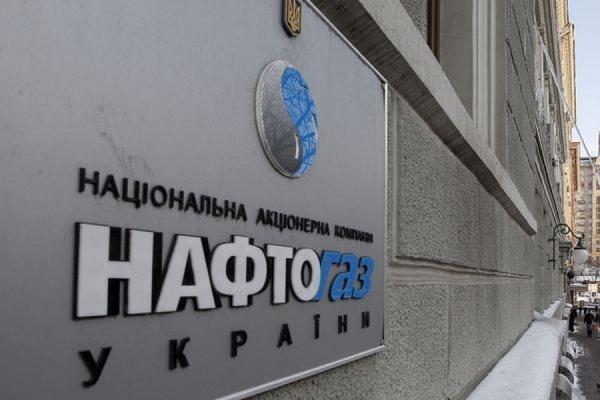 Украинский «Нафтогаз» отказывается вносить предоплату без гарантий «Газпрома»