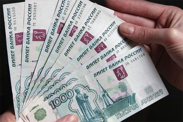 Производства российской бумажной валюты подорожало