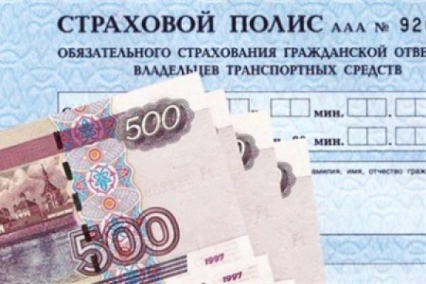 Правительство утвердило упрощенную схему выплат по ОСАГО
