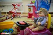 Новый муниципальный детсад построят на улице Белореченской в Екатеринбурге