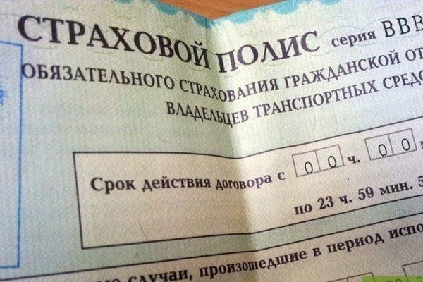 Российские страховщики просят Центробанк удвоить тарифы ОСАГО