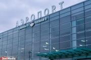 Авиасообщение Екатеринбурга с Салехардом и Новым Уренгоем сегодня прервано