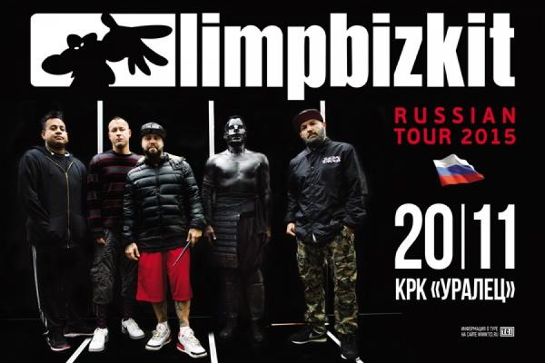 LIMP BIZKIT совершат по России «антикризисный» тур