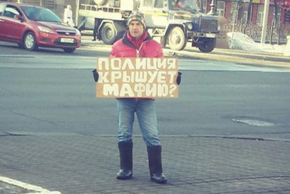«Полиция крышует мафию?» У здания областного главка мужчина вышел на одиночный пикет