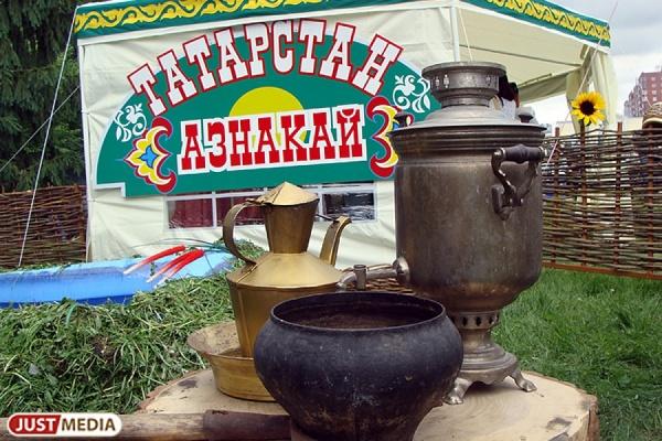 Мастер-классы по чак-чаку и дегустация кастыбая. В Екатеринбурге в выходные пройдут дни татарской кухни