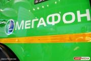 Эксклюзивные чехлы для смартфонов с рисунками звезд российского шоу-бизнеса появятся в салонах «МегаФона» по всей России.