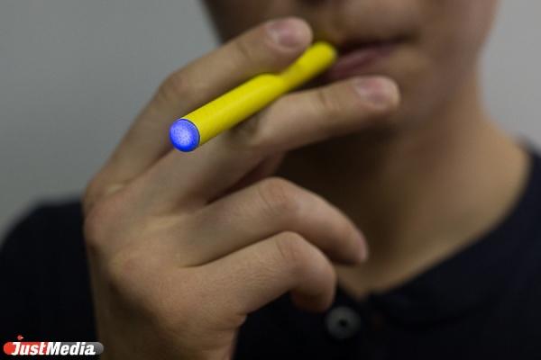 В Екатеринбурге открылся первый бар для любителей электронных сигарет
