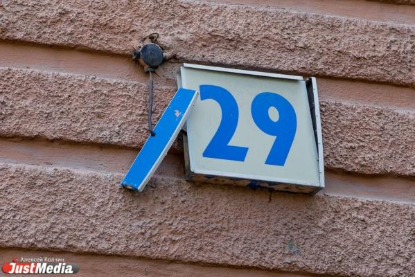 К 300-летию Екатеринбурга в городе будут переименовывать по одной улице в год. Начнут с Сакко и Ванцетти