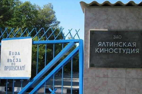 Власти Крыма национализировали Ялтинскую киностудию и «Крымавтотранс»