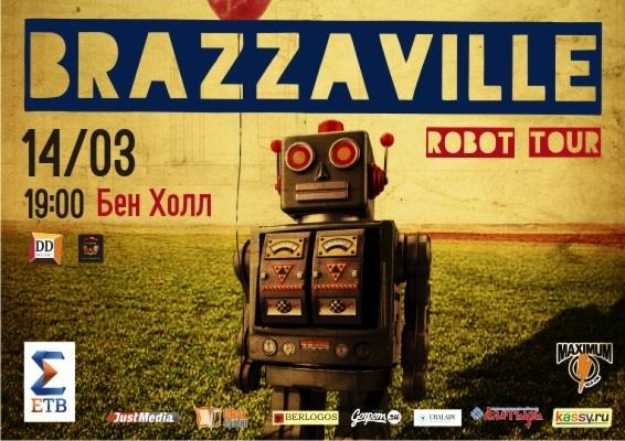 Brazzaville - Robot Tour 2015