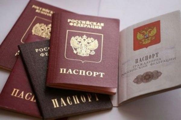 Теперь на Украину можно будет попасть только по загранпаспорту