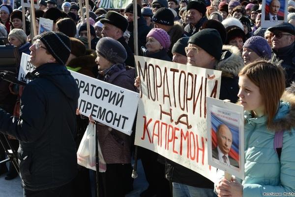 После мата министра Смирнова жители Асбеста вышли на митинг