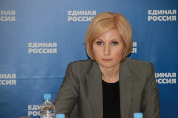 http://saratov.er.ru/